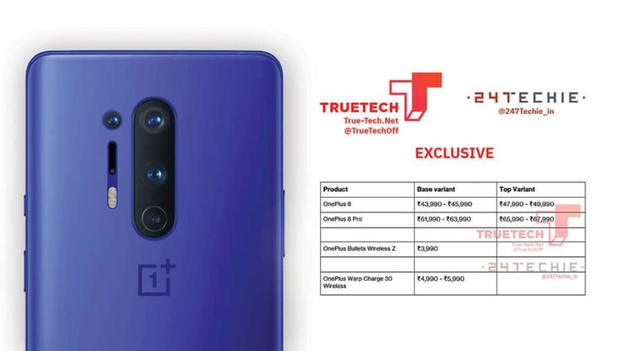 ONEPLUS-8SERIES-PRICING-INDIA-LEAKED